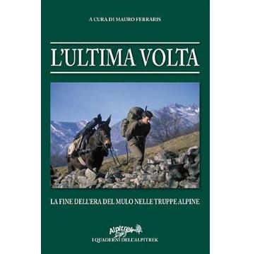 """Presentazione del libro """"L'Ultima Volta"""": Venerdì 10 febbraio"""