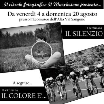 """Venerdì 4 agosto: Inaugurazione mostre """"Il silenzio"""" e """"Il colore è…"""""""